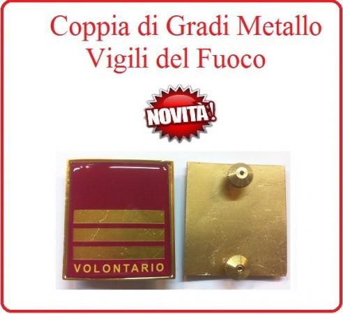 Coppia Gradi di Qualifica New Fondo Amaranto Vigili del Fuoco Capo Reparto Volontario Art.VVFF-G25