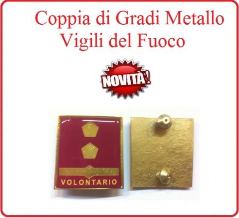 Coppia Gradi di Qualifica New Fondo Amaranto Vigili del Fuoco Sostituto Direttore Antincendio Capo Volontario Art.VVFF-G32