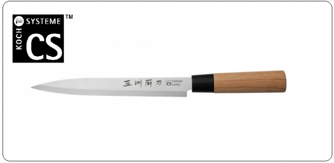 Coltello Giapponese Yanagiba - Slicer Serie Classic cm 23 YANAGIBA KNIFE  Art.070823
