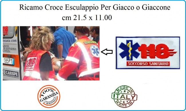 Toppa Gigante Termoadesiva 118 Soccorso Sanitario per Giacche Giubbini Soccorritore  cm 21.5 x11.00 Art.RIC118