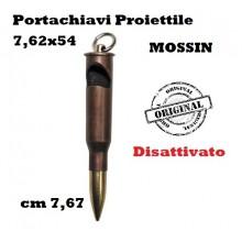 Portachiavi Proiettile Disattivato Mosin Calibro 7.62x54 cm 7.67 Art.28246