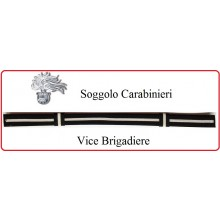 Soggolo Carabinieri Vice Brigadiere CC  Art.NSD-S-CC-1