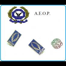 Alamari Camicia A.E.O.P. Associazione Europea Operatori Polizia Art.NSD-AEOP2