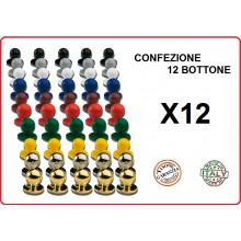 Bottone Bottoni Funghetto per Giacca Cuoco Chef Confezione 12 Pezzi Ego Chef Art.BOTT-12