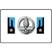 Mostrine Alamari Giacca o Camicia Esercito Italiano Corpo Automobilistico  Art.NSD-AUTO