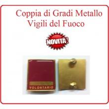 Coppia Gradi di Qualifica New Fondo Amaranto Vigili del Fuoco Capo Squadra Volontario Art.VVFF-G22