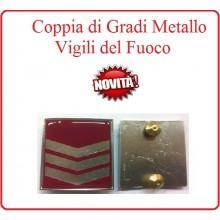 Coppia Gradi di Qualifica New Fondo Amaranto Vigili del Fuoco Coordinatore Art.VVFF-G20