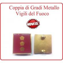 Coppia Gradi di Qualifica New Fondo Amaranto Vigili del Fuoco Ispettore Antincendi Art.VVFF-G29