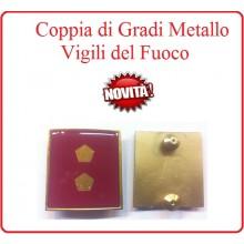 Coppia Gradi di Qualifica New Fondo Amaranto Vigili del Fuoco Ispettore Antincendi Art.VVFF-G27