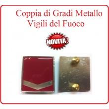 Coppia Gradi di Qualifica New Fondo Amaranto Vigili del Fuoco Qualificato Art.VVFF-G18