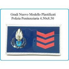 Gradi Plastificati Tuta Ordine Pubblico Polizia Penitenziaria Assistente Capo Art.PP-NEW-3