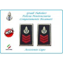 Gradi Tubolari Ricamato Polizia Penitenziaria Assistente Capo Novità Art.NSD-T-PP16