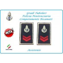 Gradi Tubolari Ricamato Polizia Penitenziaria Assistente Novità Art.NSD-T-PP15