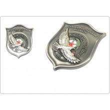 Placca Senza Clip G.P.G I.P.S AQUILA® Guardia Particolare Giurata Incaricato di Pubblico Servizio Art.GPG-AQ-2