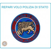 Toppa Patch Ricamata con Velcro Polizia 10° Reparto Volo Venezia Art.PS-VOLO-11