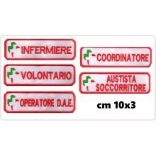 Toppa Patch con Velcro ANPAS Infermiere Operatore dae Volontario .... Art.ANPAS