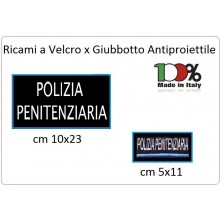 Patch Toppa Vendita a Coppia Grande 23x10 + Piccola 11x5 POLIZIA PENITENZIARIA per Giubbotto Antiproiettile o Gilet Tattico Art.PP-23x10