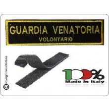 Patch Toppa con Velcro Guardie Venatorie volontarie Art.NSD-GVV
