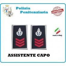 Gradi Tubolari Plastificati Polizia Penitenziaria Assistente Capo Art.NSD-T-PP4