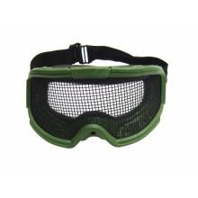 Maschera Prottettiva con Rete per Soft Air Verde  Art.6058V
