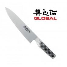 Coltello Forgiato Professionale Cuochi Chef Cucina cm 20 Cook Knife Global  G2 Art. G-2
