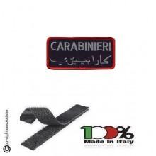 Patch per Tuta Operativa Missione Estero Carabinieri ITALIANO ARABO Missioni Estere CC Art. 06513