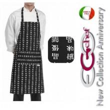 Grembiule Cucina Pettorina con Tascone cm 90x70 Chen Da Art.6103115A