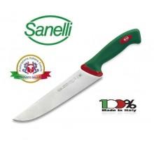 Linea Premana Professional Cuochi Chef Knife Coltello Francese Affettare cm 22 Sanelli Italia Art.100622